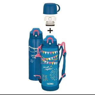 サーモス(THERMOS)の【新品・未使用・送料込】サーモス 真空断熱2Wayボトル ブルーフラッグ 水筒(水筒)