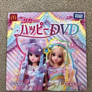 タカラトミー(Takara Tomy)のりかちゃん DVD マクドナルド ハッピーセット 2021年(ノベルティグッズ)
