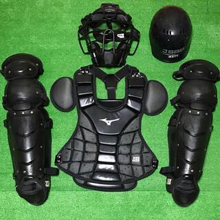 ミズノ(MIZUNO)の一般軟式野球 キャッチャー マスク プロテクター レガース 防具セット ブラック(防具)