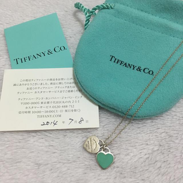 Tiffany &amp; Co.(ティファニー)のTiffany ネックレス ダブルハート <p class=