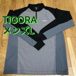 ティゴラ(TIGORA)のTIGORA⭐️長袖ポロシャツ⭐️ゴルフウェア⭐️【メンズL】(ポロシャツ)