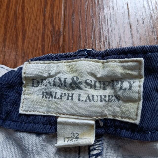 Denim & Supply Ralph Lauren(デニムアンドサプライラルフローレン)のハーフパンツ メンズのパンツ(ショートパンツ)の商品写真