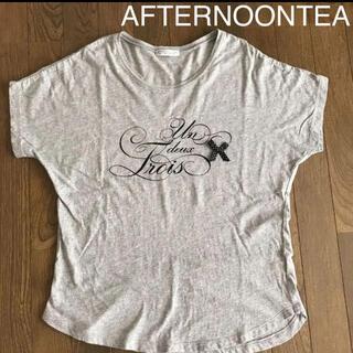 アフタヌーンティー(AfternoonTea)のAFTERNOONTEA★プリントTシャツ(Tシャツ(半袖/袖なし))