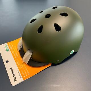 パナソニック(Panasonic)のPanasonic 幼児用ヘルメット(自転車)