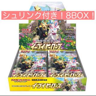 ポケモンカードゲーム イーブイヒーローズ 8BOX(Box/デッキ/パック)