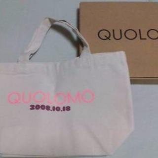 東原亜希 結婚式 引き出物QUOLOMOトートバッグ/辺見えみり紗栄子 レディースのバッグ