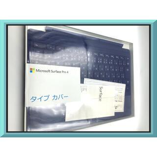 マイクロソフト 【純正】 Surface Pro 4用 タイプカバー ブルー(その他)