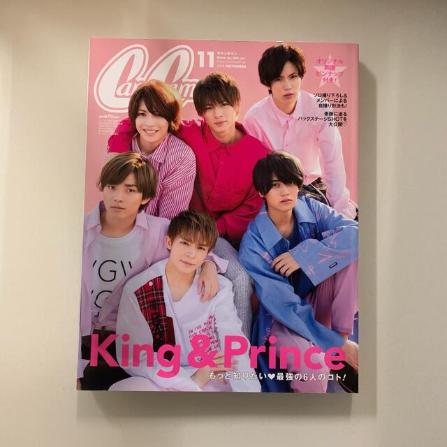 Johnny's(ジャニーズ)のちりちゃん様 専用ページ エンタメ/ホビーの雑誌(音楽/芸能)の商品写真