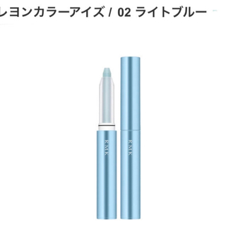 RMK - RMK クレヨンカラーアイズ 02 ライトブルー