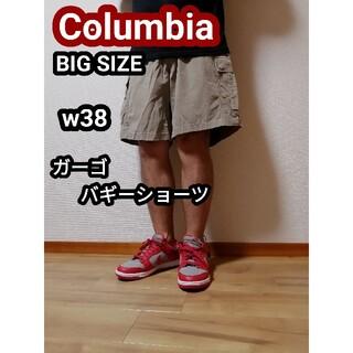 コロンビア(Columbia)のColumbia コロンビア ガーゴショートパンツ ハーフパンツ カーキ w38(ショートパンツ)