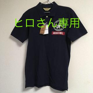 アヴィレックス(AVIREX)のAVIREX(アヴィレックス)メンズ半袖ポロシャツ(ポロシャツ)