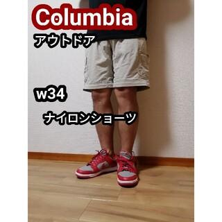 コロンビア(Columbia)のColumbia コロンビア ナイロンショーツ ナイロンショートパンツ 短パン(ショートパンツ)