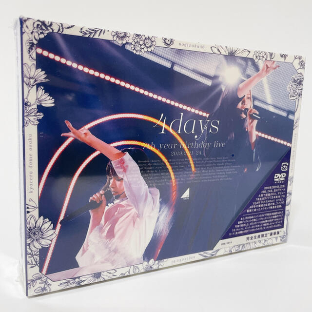乃木坂46(ノギザカフォーティーシックス)の 新品未開封 7th YEAR BIRTHDAY LIVE(完全生産限定盤) エンタメ/ホビーのDVD/ブルーレイ(アイドル)の商品写真