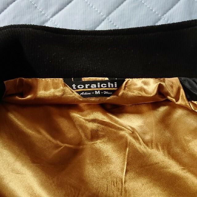 寅壱(トライチ)の寅壱🐯3480series ブルゾン黒M 古着(きれい)  メンズのジャケット/アウター(ブルゾン)の商品写真