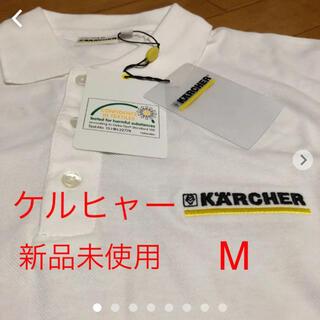 ケーツー(K2)の新品未使用 KARCHER ケルヒャー半袖ポロシャツM(掃除機)