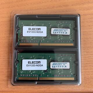 エレコム(ELECOM)のエレコム メモリ 2GB×2枚(PCパーツ)