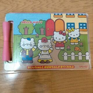 ハローキティ(ハローキティ)のハローキティ キティちゃん パズル (知育玩具)