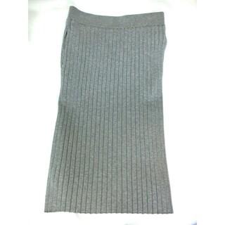 ハイク(HYKE)のpigu様専用 HYKEハイクリブタイトスカート2グレー(ひざ丈スカート)