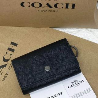 コーチ(COACH)の新品・未使用 コーチ COACH メンズ キーケース F73992(キーケース)