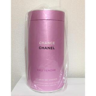シャネル(CHANEL)のシャネル  オータンドゥル バスタブレット 10個 入浴剤(入浴剤/バスソルト)
