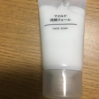ムジルシリョウヒン(MUJI (無印良品))の無印 マイルド洗顔フォーム (洗顔料)
