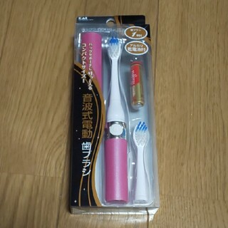 貝印 - 新品!貝印 音波式電動歯ブラシ☆