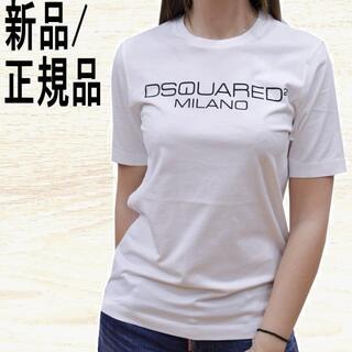 ディースクエアード(DSQUARED2)の●新品/正規品●  D SQUARED2 Milano Tシャツ(Tシャツ(半袖/袖なし))