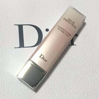 ディオール(Dior)の【未使用品】Diorプレステージ セラム ド ローズ ユー目元用美容液〉15ml(アイケア/アイクリーム)