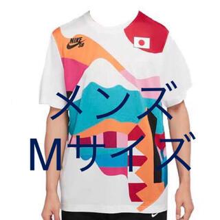 ナイキ(NIKE)の正規品 NIKE SB スケートボード オリンピック 日本 ユニフォーム M(Tシャツ/カットソー(半袖/袖なし))