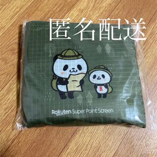 ラクテン(Rakuten)の新品 未開封 楽天パンダ お買いものパンダ ウォッシャブルエコバッグ(エコバッグ)