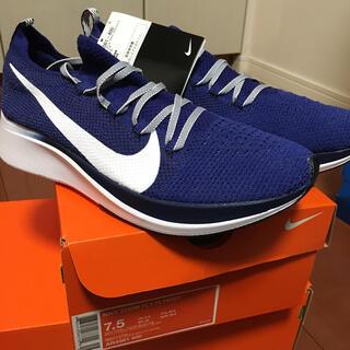 ナイキ(NIKE)の【未使用品】Nike ZOOM FLY NITE 25.5cm(シューズ)