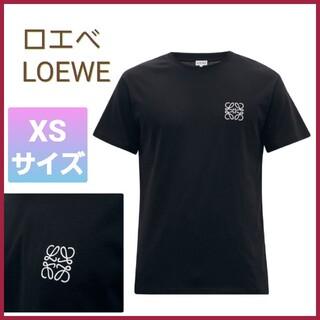 ロエベ(LOEWE)のLOEWE アナグラム ロゴ刺繍 コットンTシャツ(Tシャツ(半袖/袖なし))