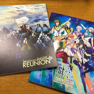 ナナライ1st/2nd パンフレット reunion 小野賢章/斉藤壮馬/(声優/アニメ)