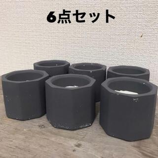 お値下げ オシャレ セメント鉢グレー(プランター)