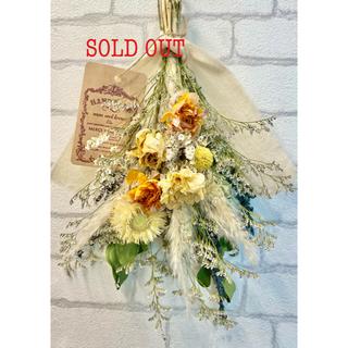 ドライフラワー スワッグ❁58 黄色 ラナンキュラス 薔薇 ヘリクリサム 花束(ドライフラワー)
