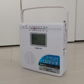 コイズミ(KOIZUMI)のポータブルCDラジオ(ポータブルプレーヤー)