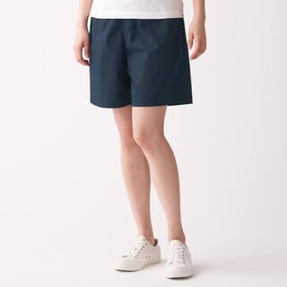 ムジルシリョウヒン(MUJI (無印良品))のインド綿ブロードショートパンツ ネイビー sサイズ 美品(ショートパンツ)