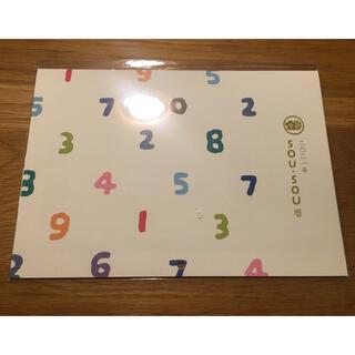 ソウソウ(SOU・SOU)のSOUSOU 2021年カレンダー(カレンダー/スケジュール)