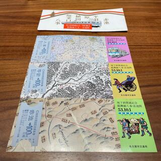 地下鉄開通記念 名古屋市交通局(鉄道乗車券)