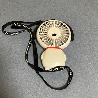 スヌーピー(SNOOPY)のスヌーピー 携帯扇風機(扇風機)