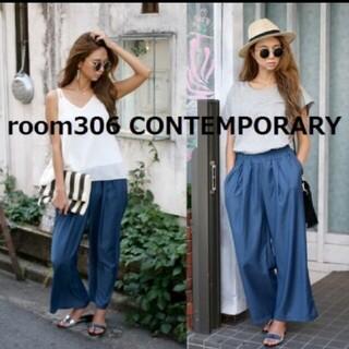 ルームサンマルロクコンテンポラリー(room306 CONTEMPORARY)のroom306 パンツ(カジュアルパンツ)