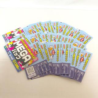 【送料無料】ラウンドワン  クレッチャ 1プレイ無料チケット 30枚 まとめ売り(その他)