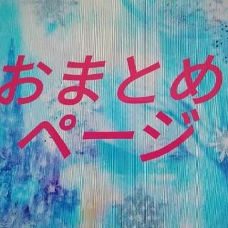 ヴァーナル(VERNAL)の♡様専用ヴァーナル キハナ 計40g シャワー4本(美容液)