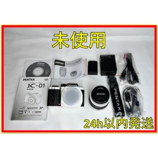 ペンタックス(PENTAX)の【未使用】PENTAX 一眼カメラ K-01 ズームレンズキット ホワイト(ミラーレス一眼)
