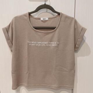 ウィゴー(WEGO)のwego ワッフル T ロゴ入り ベージュ(Tシャツ/カットソー(半袖/袖なし))