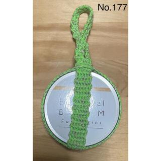 手編み ヨガバームホルダー177(ヨガ)
