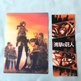 コウダンシャ(講談社)の進撃の巨人 3Dポストカード(その他)