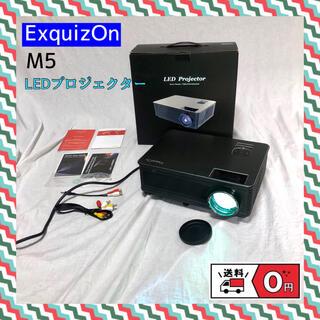 ExquizOn M5 プロジェクター LED 3500ルーメン1080P HD(プロジェクター)