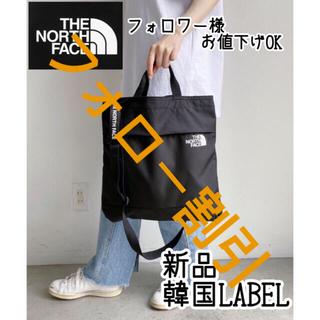ザノースフェイス(THE NORTH FACE)の新品/2way TOTE BAG THE NORTH FACE KOREA(ショルダーバッグ)