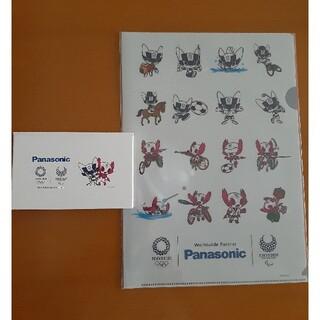 パナソニック(Panasonic)の東京オリンピック ノベルティ(記念品/関連グッズ)
